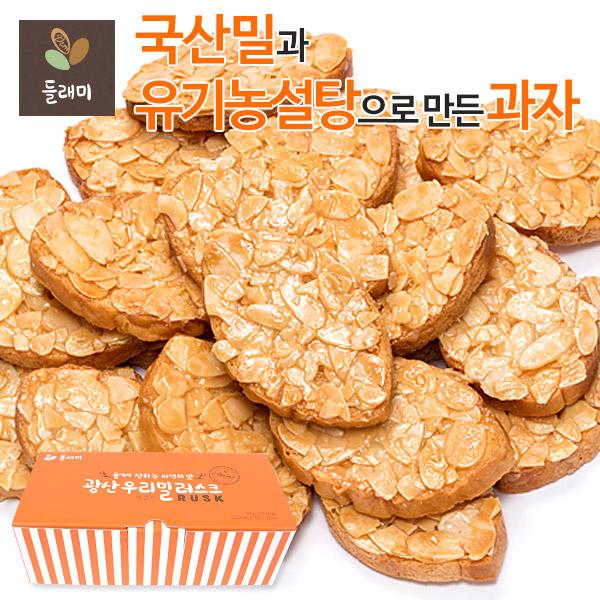 우리밀과 유기농 설탕으로 만든 수제 아몬드 러스크(쿠키)/선물포장+쇼핑백