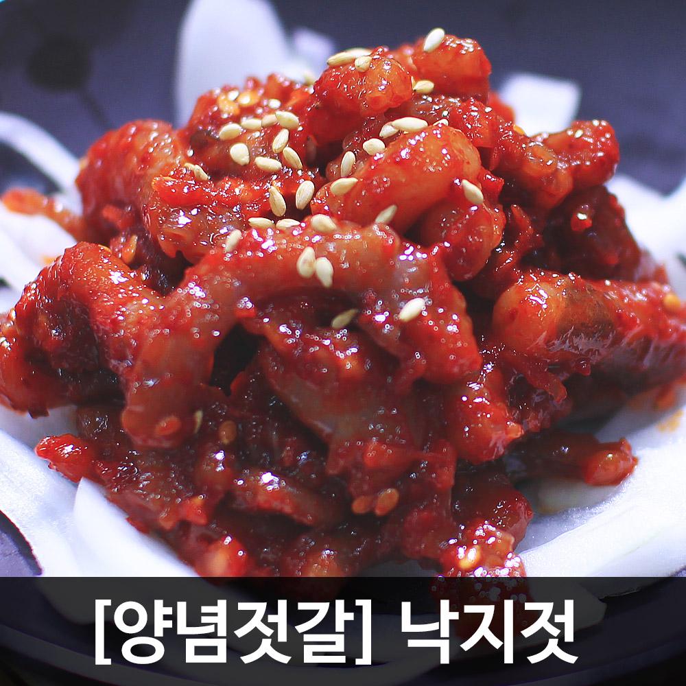 [강경발송/양념젓갈] 식감과 풍미좋은 낙지젓 500g(특품)