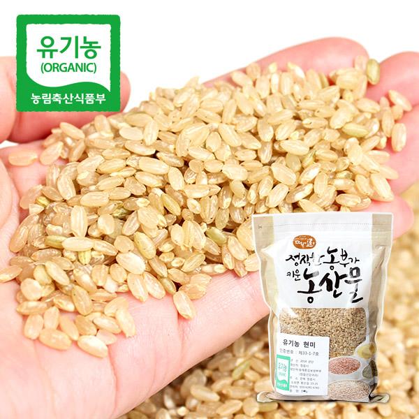 농법이 다른 유기농 현미 1kg