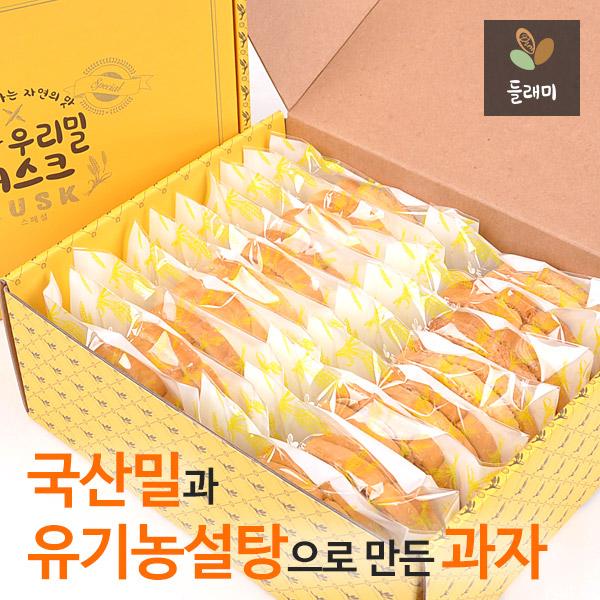 우리밀과 유기농 설탕으로 만든 수제 스페셜 러스크(오리지널10봉+코코넛4봉+아몬드4봉)/선물포장...