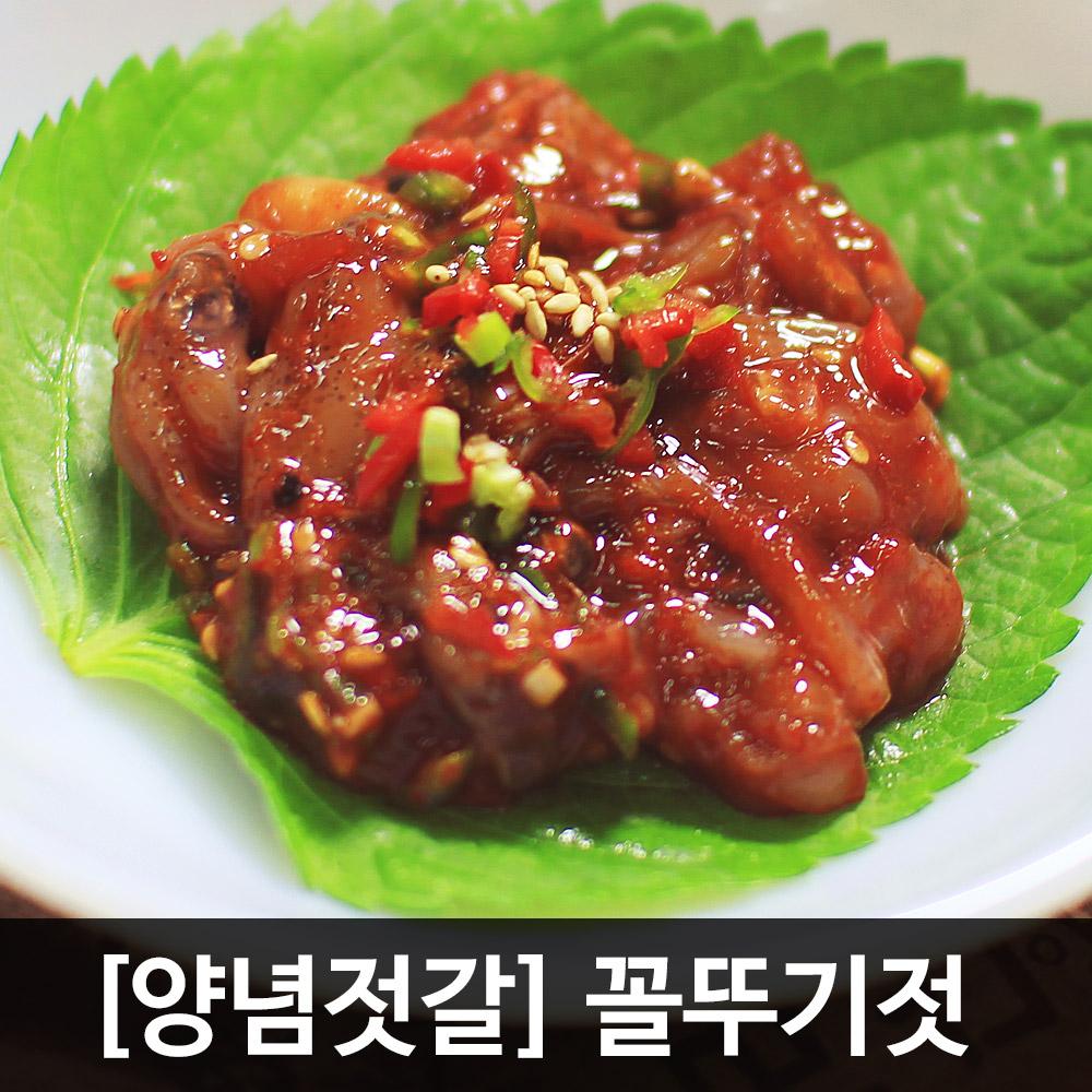 [강경발송/양념젓갈] 식감과 풍미좋은 꼴뚜기젓 500g(특품)