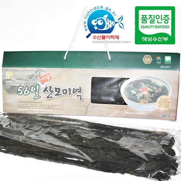 [수산물품질인증/수산물이력제] 기장 산모미역 500g