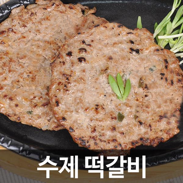 전주 명물 떡갈비(비가열/순한맛120g 5봉)