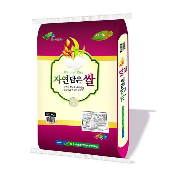 [화순군 농협연합 미곡종합처리장] 자연담은 쌀 20kg