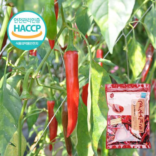 [HACCP] 국내산 햇고추로 만든 빚깔좋은 고춧가루 1kg