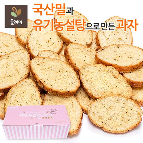 우리밀과 유기농 설탕으로 만든 수제 얼그레이 러스크(쿠키)/선물포장+쇼핑백