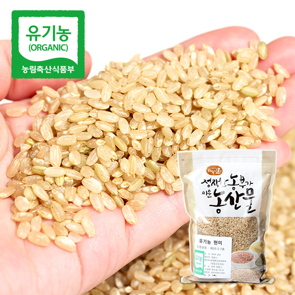 농법이 다른 유기농 현미 2kg