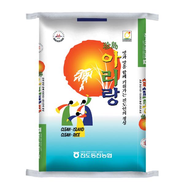 [선진농협미곡처리장] 2017년 햅쌀 진도 아리랑쌀 10kg