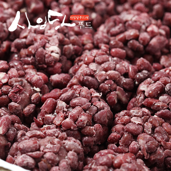 [HACCP시설] 자연의 맛을 살린 정성 모시 오메기떡 1kg(50g 20개)