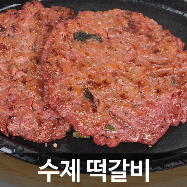 국산 돼지/소고기사용 전주 명물 떡갈비(비트맛780g) 5장