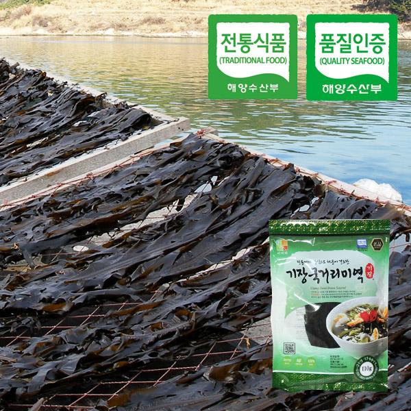[수산물/전통식품품질인증/수산물이력제] 기장 국거리 미역 110g 2개