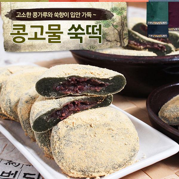 [아이스포장] 달콤한 팥 콩고물쑥떡 55g 24개