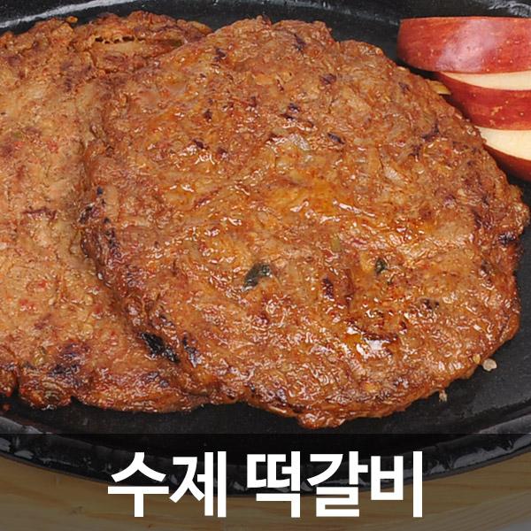국산 돼지/소고기사용 전주 명물 떡갈비(매운맛780g) 5장