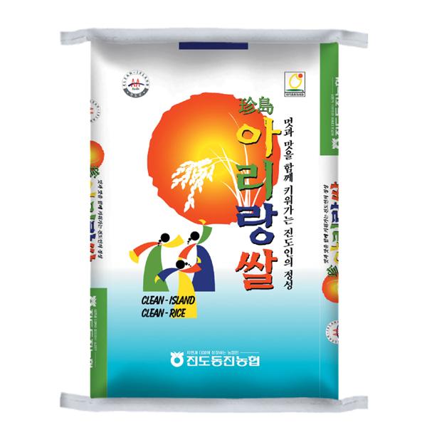[선진농협미곡처리장] 2017년 햅쌀 진도 아리랑쌀 20kg