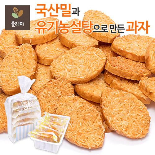 우리밀과 유기농 설탕으로 만든 수제 코코넛 러스크(쿠키)/비닐선물포장
