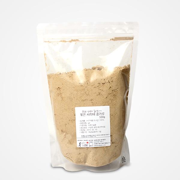국산 볶은 서리태 콩가루 500g